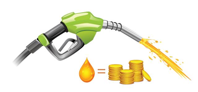 Fuel Prices Drop Today!